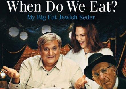FILM: When Do We Eat