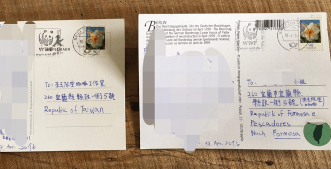 Postcards addressed to Republic of Taiwan and Republic of Formosa de Pescadores