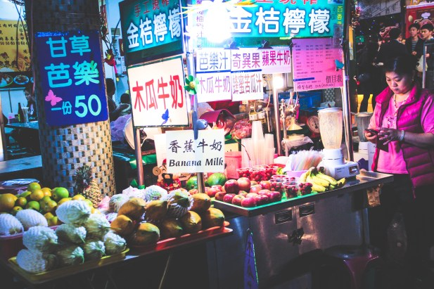 Travel to Taiwan and you will see the most vibrant and beautiful scenes. Not the cleanest looking city but it's full of beautiful sights to see