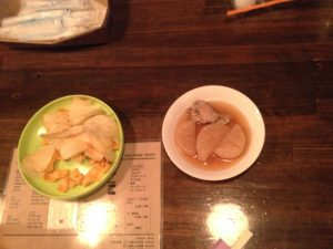 japan weird things to eat