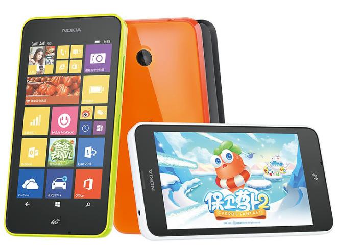 Home-page-hero-Lumia-638-1500x1500-jpg1