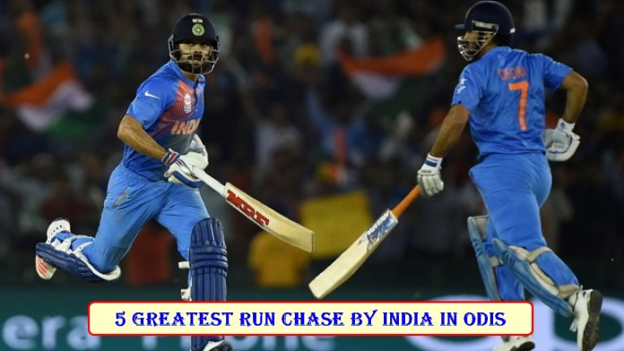 Greatest Run Chase by India in ODIs