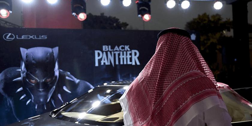 Si torna al cinema in Arabia Saudita