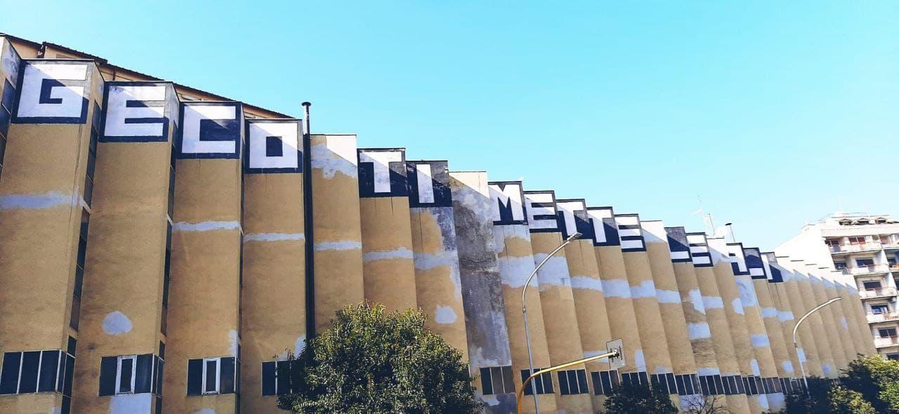 Il caso GECO: innovativa espressione d'arte o reato contro il patrimonio?