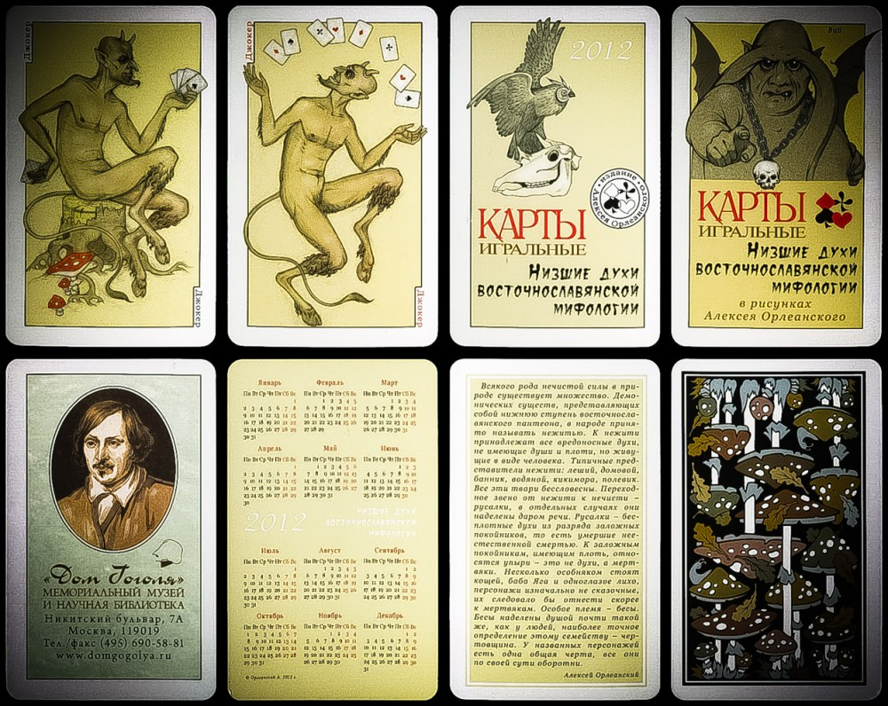 Russian Folk Tales Divination Cards