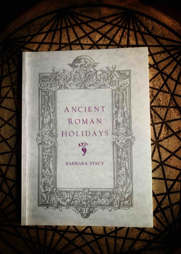 Ancient Roman Holidays