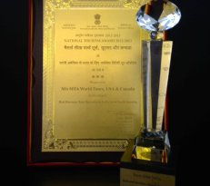 Award Image - Front