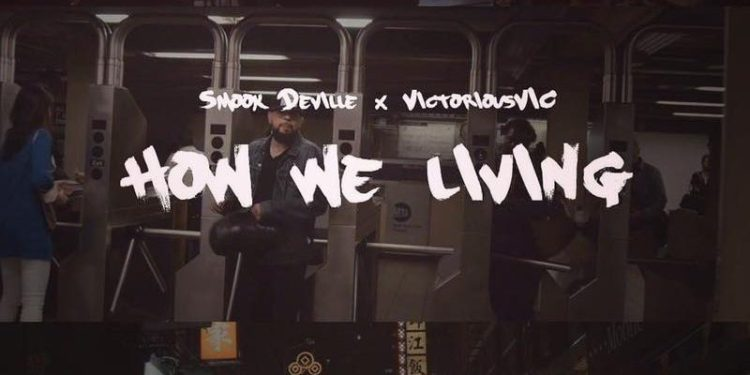 smook-deville-victoriousvic-how-we-living_thewordisbond.com