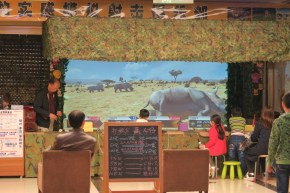 Ein Spiel, in dem man Nashörner und Elefanten abknallen kann...