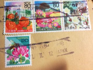Japan-stamps