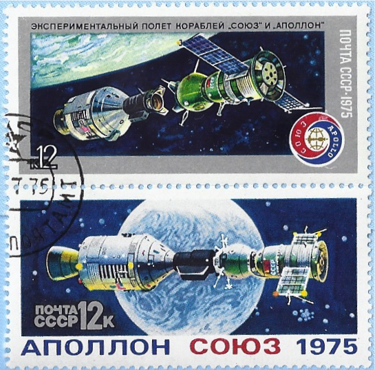 Space – Stamp Russia