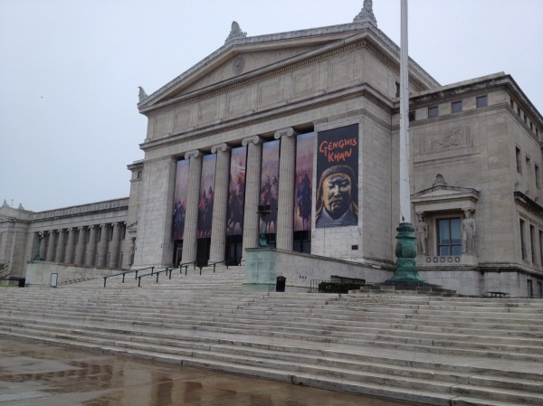 Field Museum In Chicago - World Bust