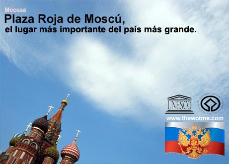 Plaza Roja de Moscú, el lugar más importante del país más grande. Plaza Roja de Moscú, el lugar más importante del país más grande. plaza roja moscu