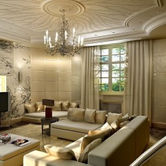 Latest False Ceiling Designs 2016 For Living Room Decorations Pinterest 17 Amazing Pop Design Modern