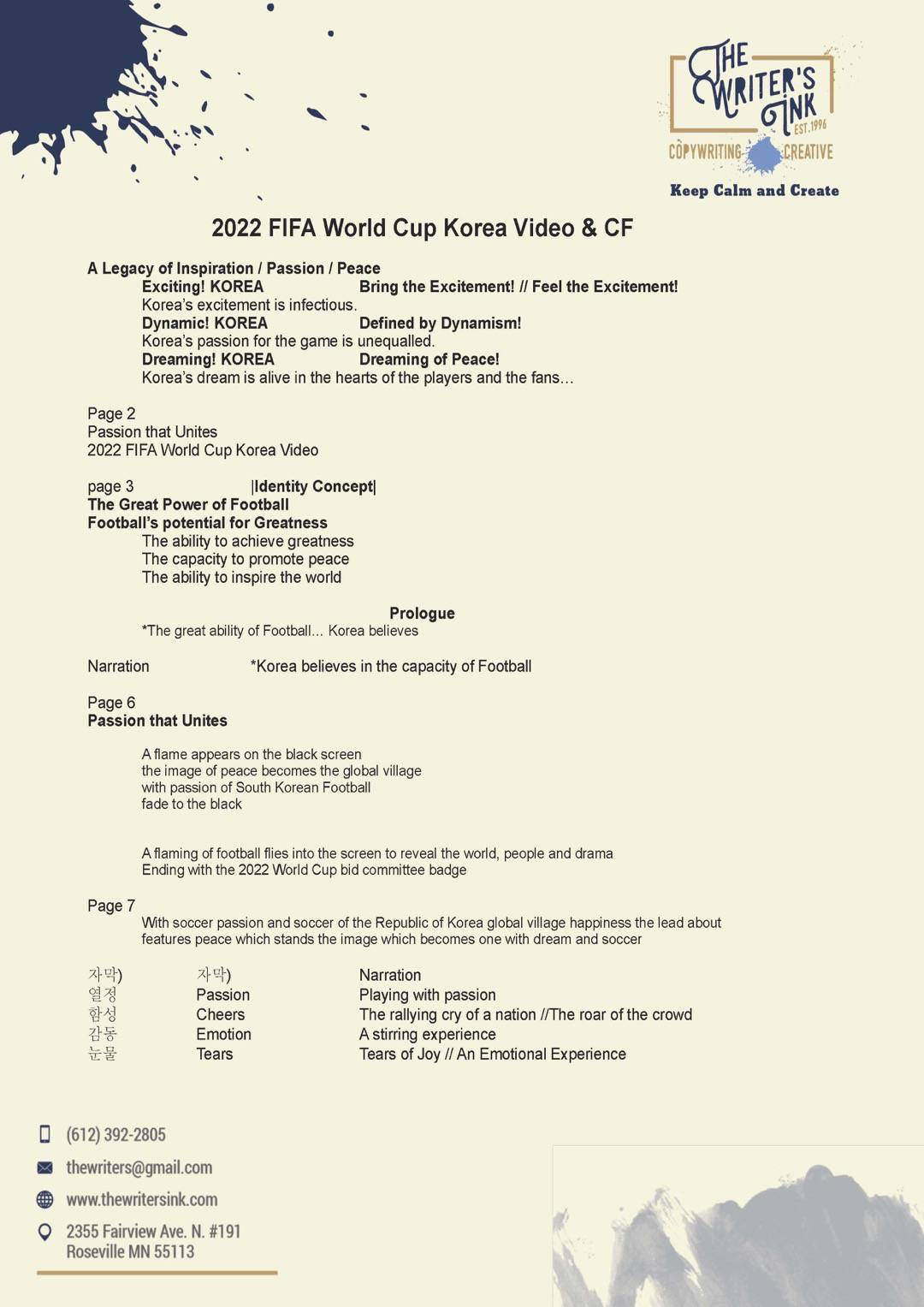 2022 FIFA World Cup Korea Video & CF_Page_1