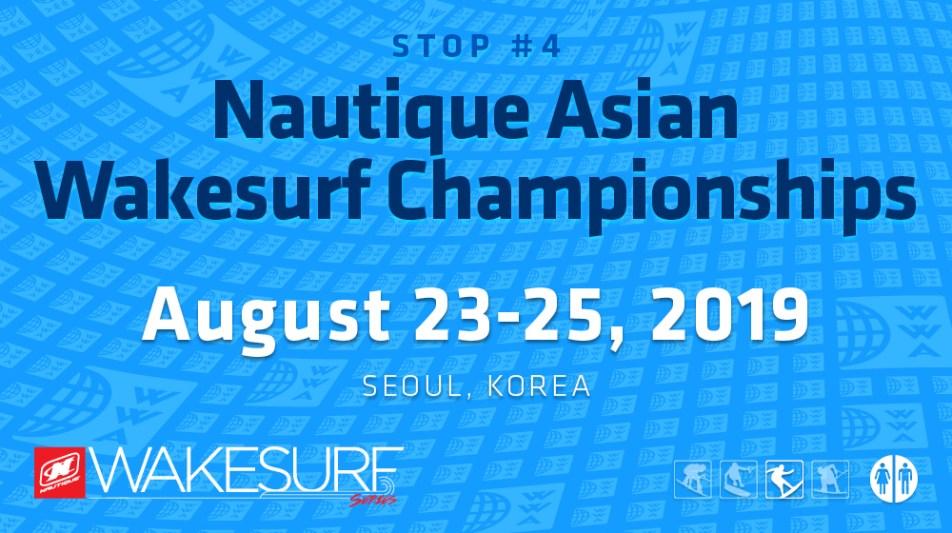 Nautique Asian Wakesurf Championships