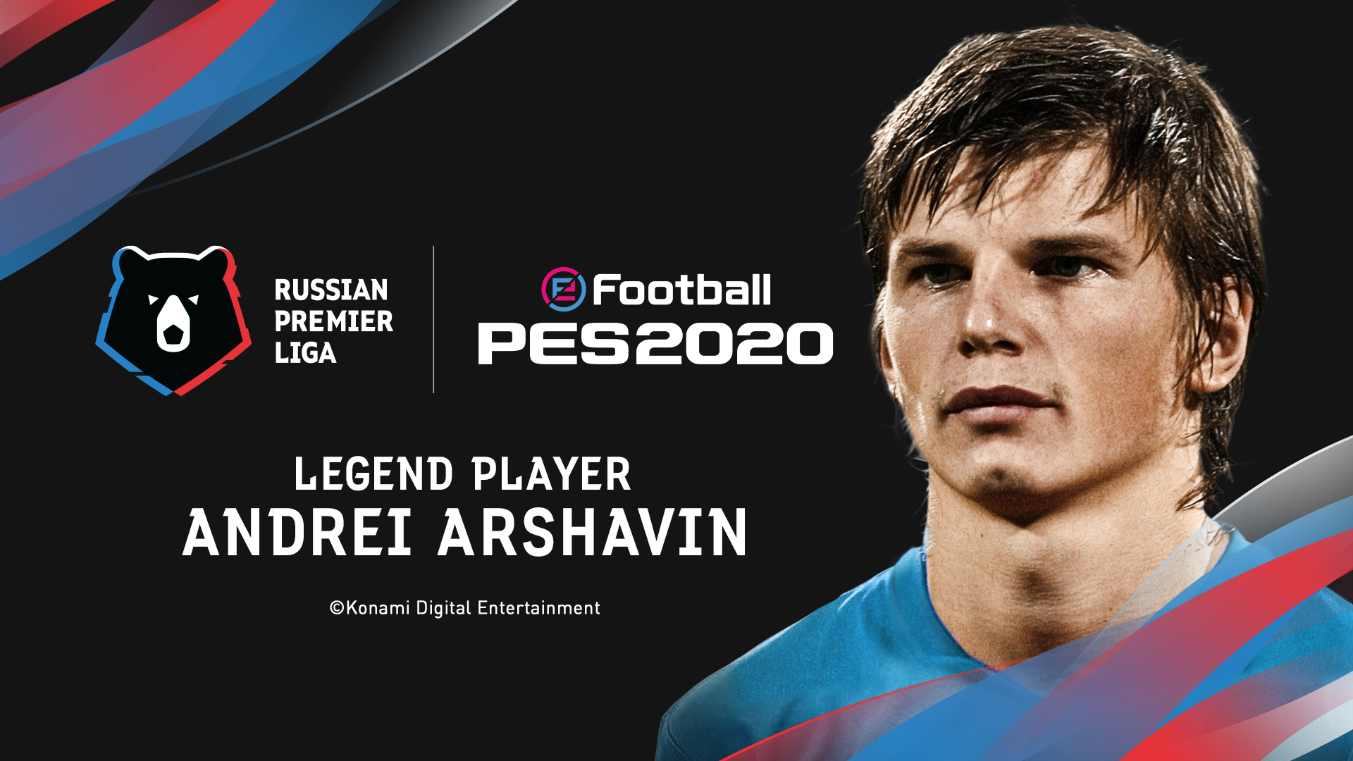 Andrey Arshavin unveiled by KONAMI as a Legend in eFootball