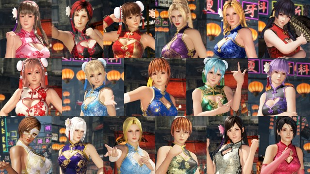 DOA6 Alluring Mandarin Dress Set