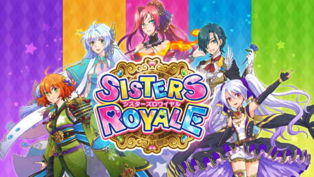 sisters royale xbox one