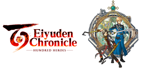 eiyunden chronicles xbox