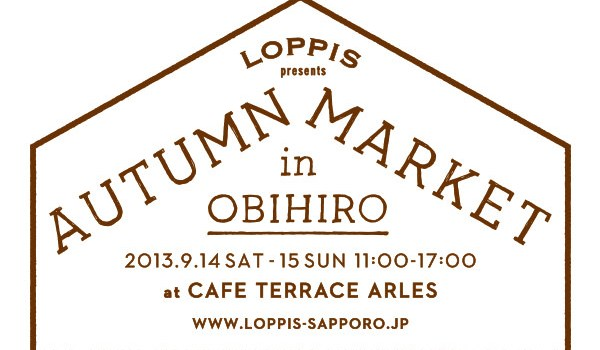 LOPPIS AUTUMN MARKET in OBIHIRO