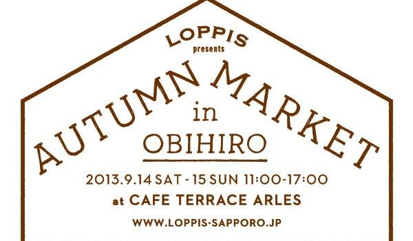 LOPPIS AUTUMN MARKET in OBIHIRO