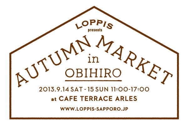 LOPPIS AUTUMN MARKET