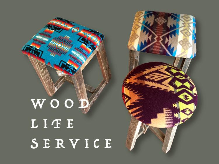 wood life service ペンドルトン・スツール
