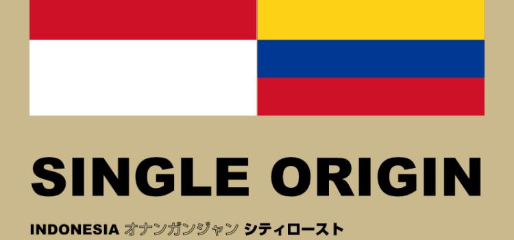 SINGLE ORIGIN COFFEE 2019 7月