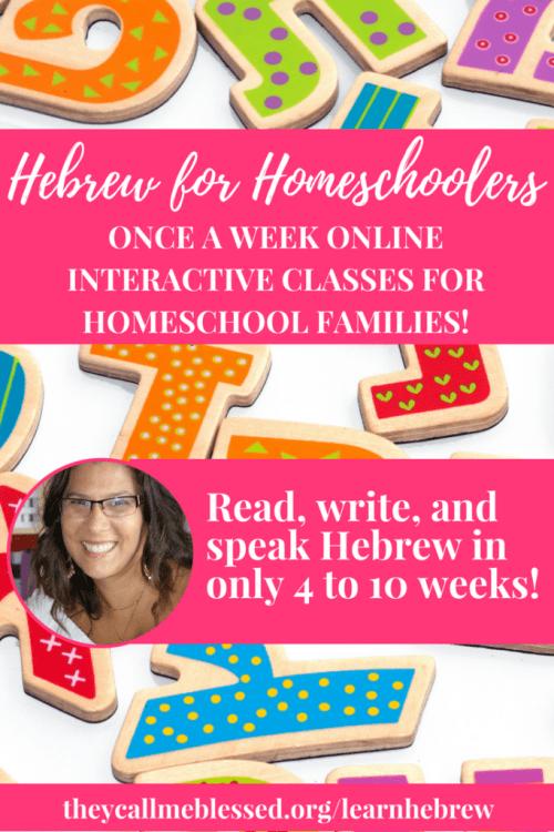 Hebrew for Homeschoolers: Read, write and speak Hebrew in only 4 to 10 weeks!