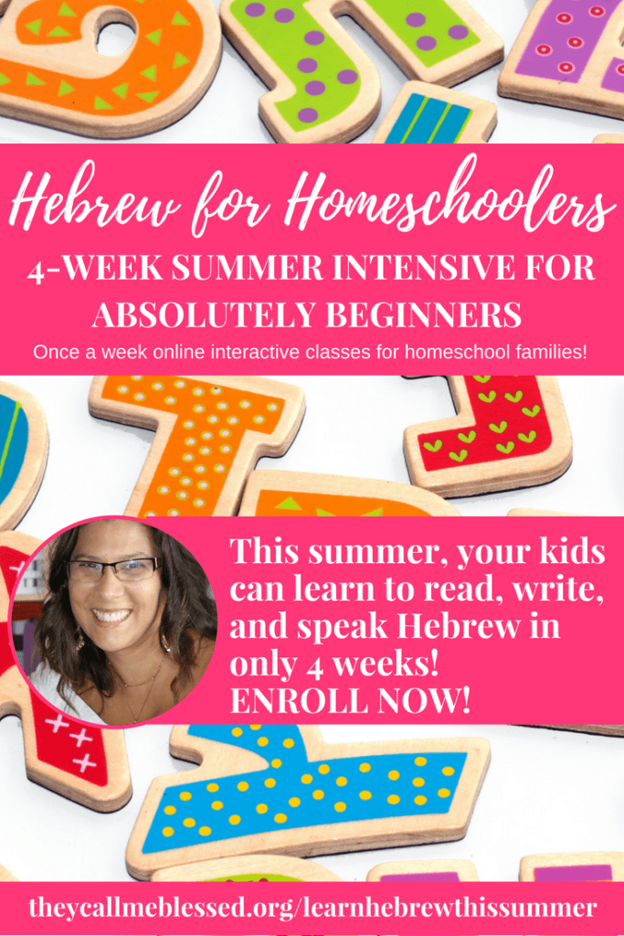 Hebrew for Homeschoolers 4 -Week Summer Intensive