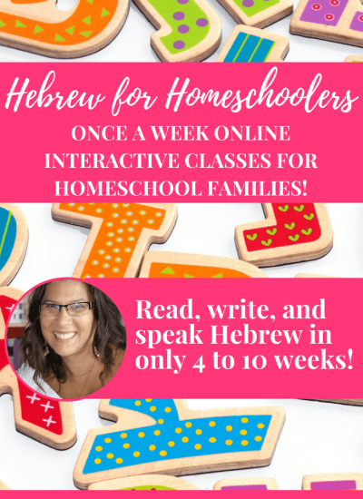 Hebrew for Homeschoolers: Learn Hebrew In A Super Fun Way