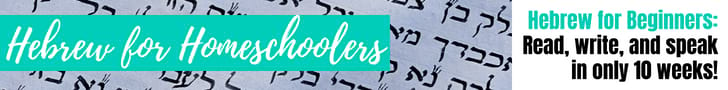 Hebrew for Homeschoolers: Once a week online live classes for homeschool families! #hebrewforkids #learnhebrew #hebrewforbeginners