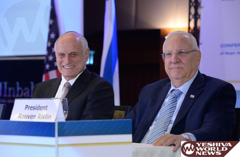 Image result for reuven rivlin conference usa