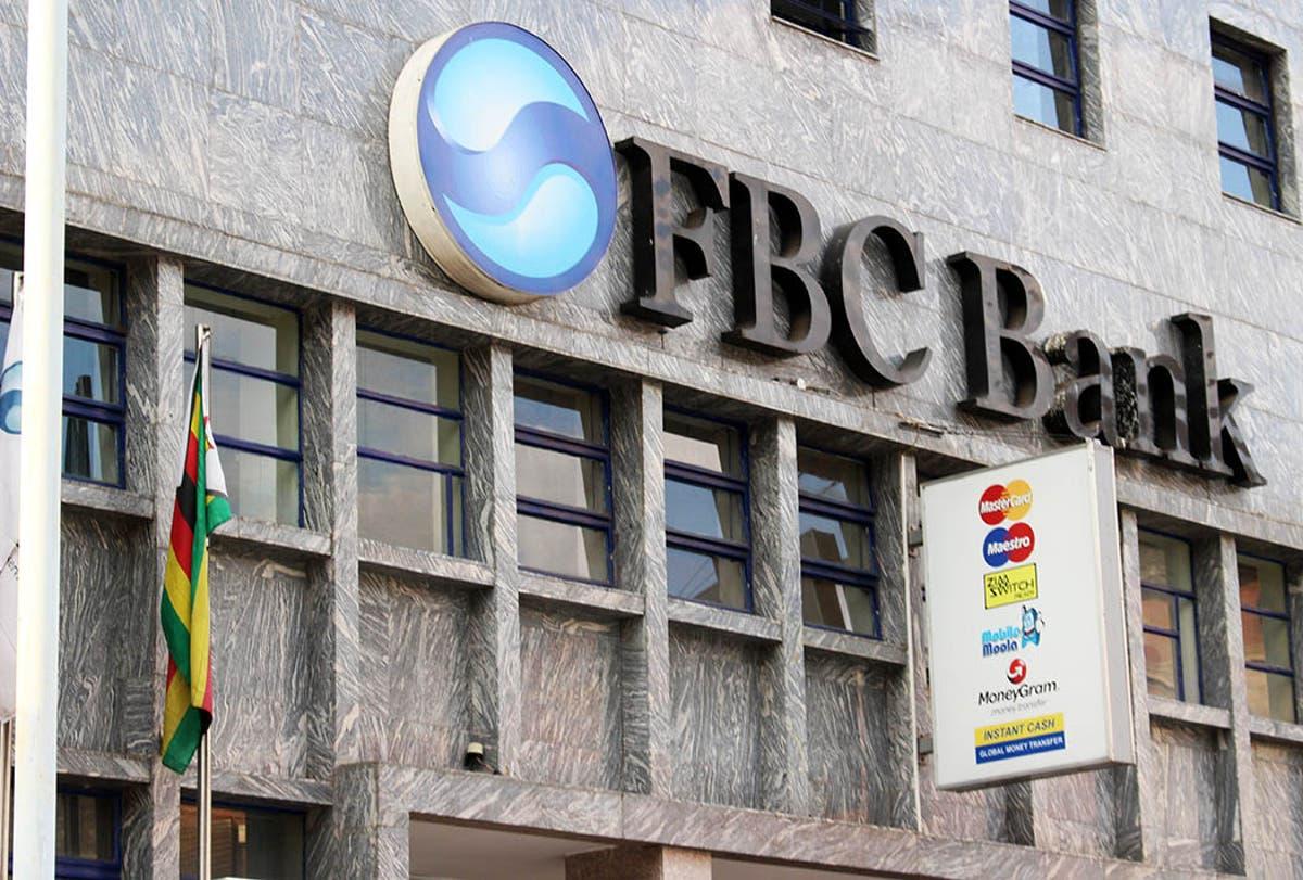 fbc bank zimbabwe