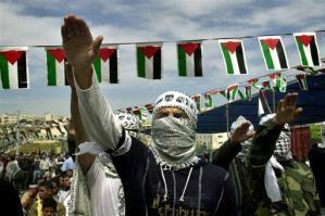 https://i0.wp.com/www.think-israel.org/jul06pix/hadar.fatah1.jpg
