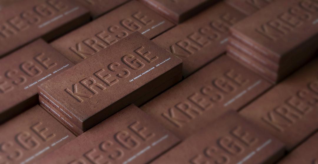 KresgeAR_brick wall