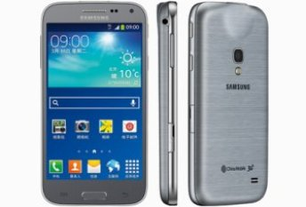 Samsung Galaxy Beam 2 unveiled with 4.66-inch display and built-in projector