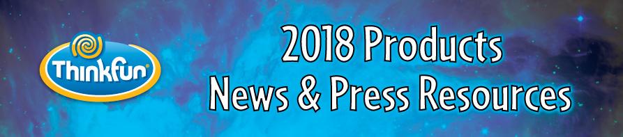 2018 Media Center Banner