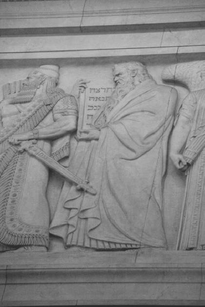 Moses on the inside facia of the U.S. Supreme Court