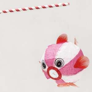 fish paper balloons