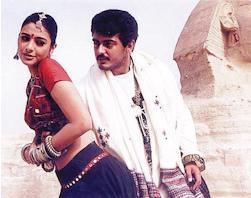 https://i0.wp.com/www.thiraipadam.com/images/movies/2000/Kandukonden%20Kandukonden3.jpeg