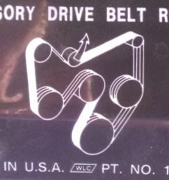 smog pump delete pictures please serpentine belt belt diagram jpg [ 2318 x 1401 Pixel ]
