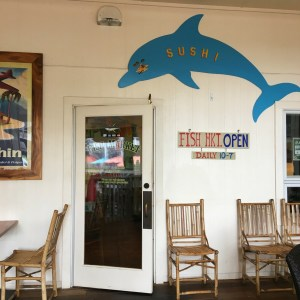 Image of Hanalei Dolphin Fish Market, near Poipu, where we got the most delicious Poke Bowl.