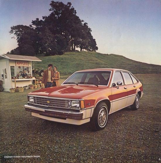 Worst Car Names and Chevrolet Citation