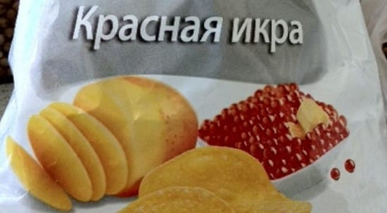 The 14 Strangest Potato Chips Flavours8
