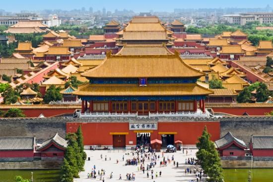 The Forbidden City,Beijing,China