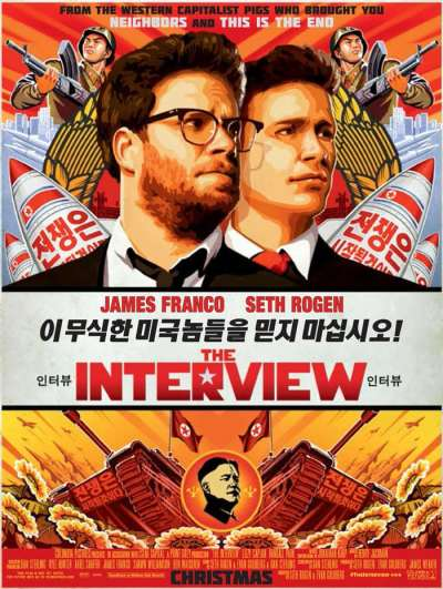 The Interview movie was surrounded by a total fiasco at the time of its release.