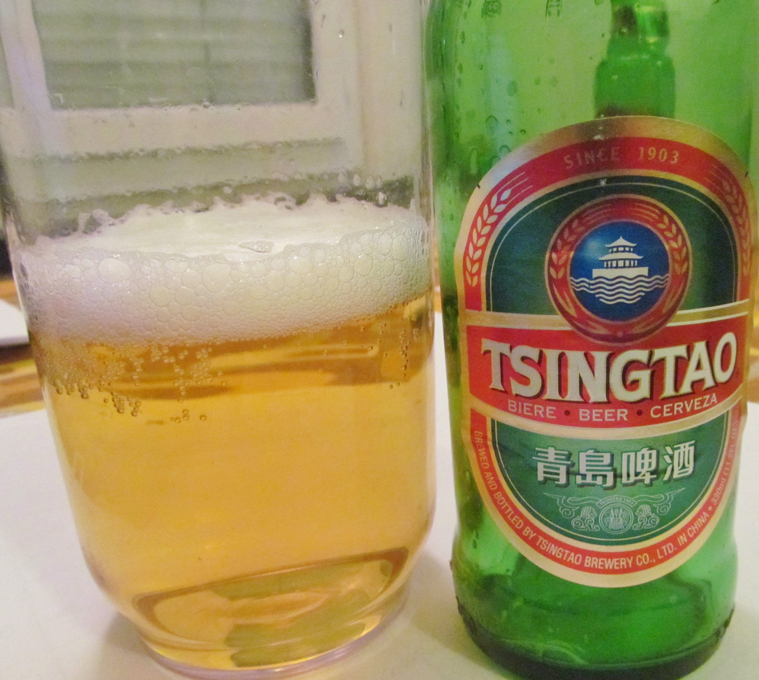 Tsingtao Beer China S Most Famous Beer