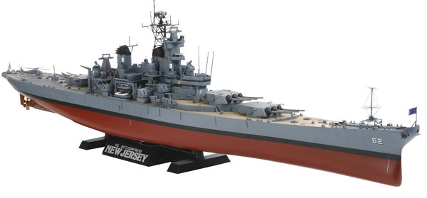 navy retirement gifts for him ship model